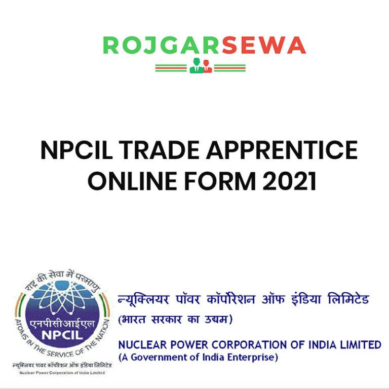 NPCIL Trade Apprentice Online Form 2021