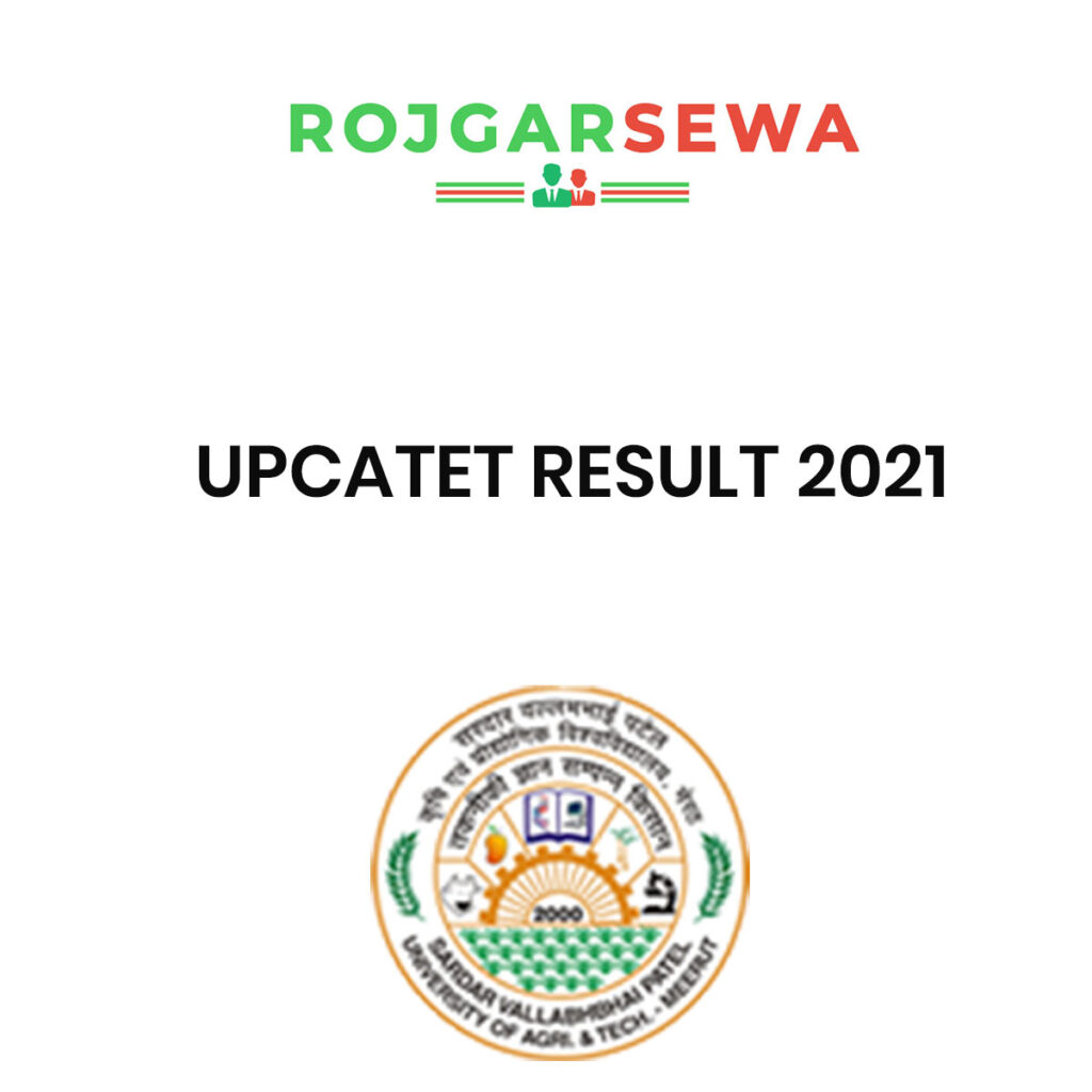 UPCATET Result 2021