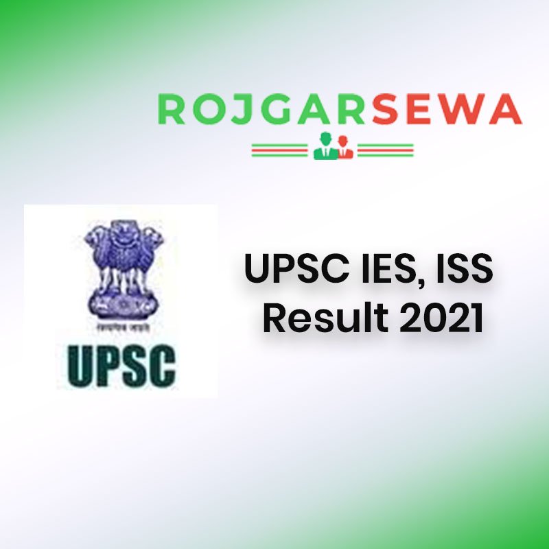UPSC IES, ISS Result 2021